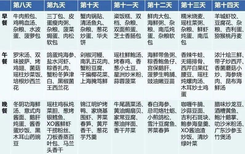 报评闭社被执办理北京北