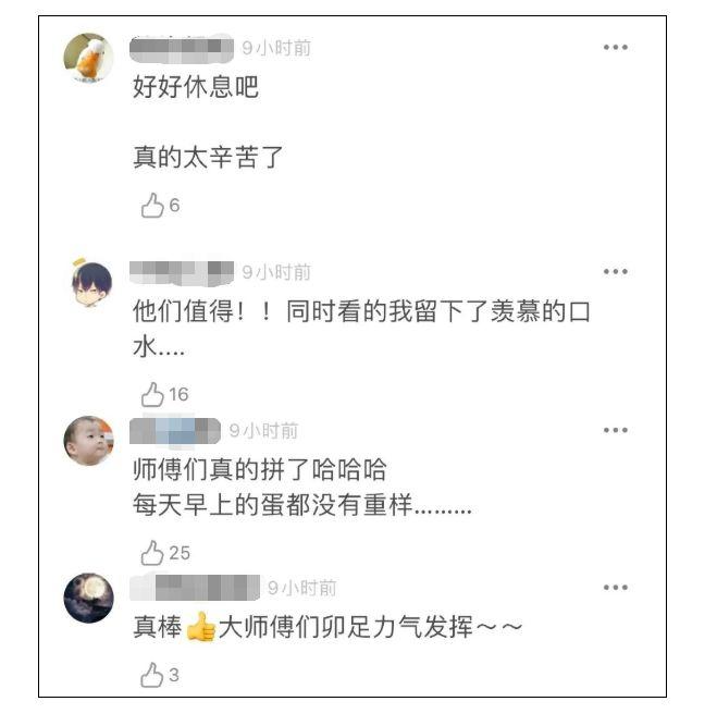 小鹏加速IPO,能否突破危机闯关成功?