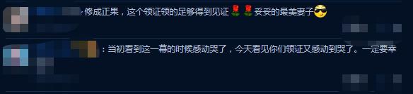 """胡锡进:反对将翻墙了解信息定性为""""违法""""并处罚"""