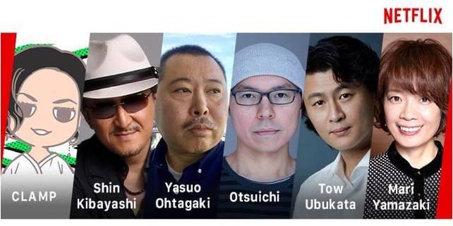 Netflix原创日本动漫剧集团队