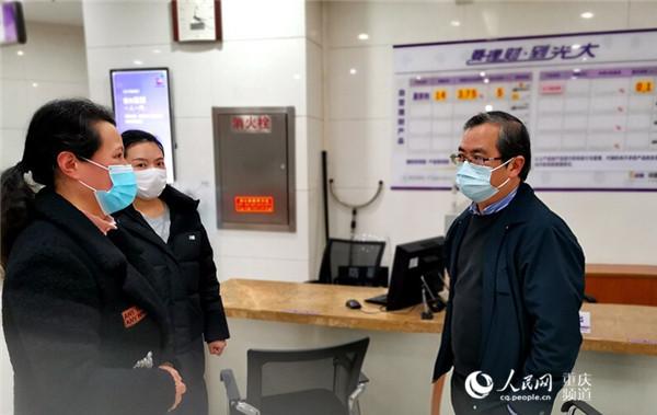 """""""光大银行重庆分行:凝心聚力抓好疫情防控和金融服务"""