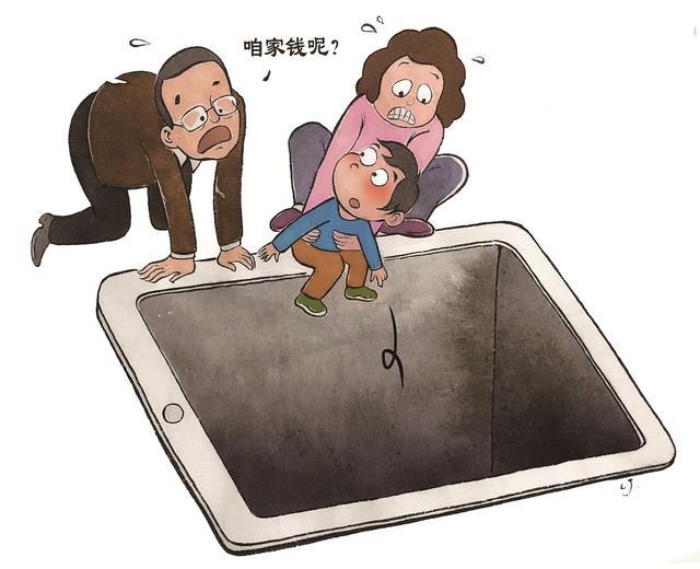 李嘉/画 北晚新视觉供图