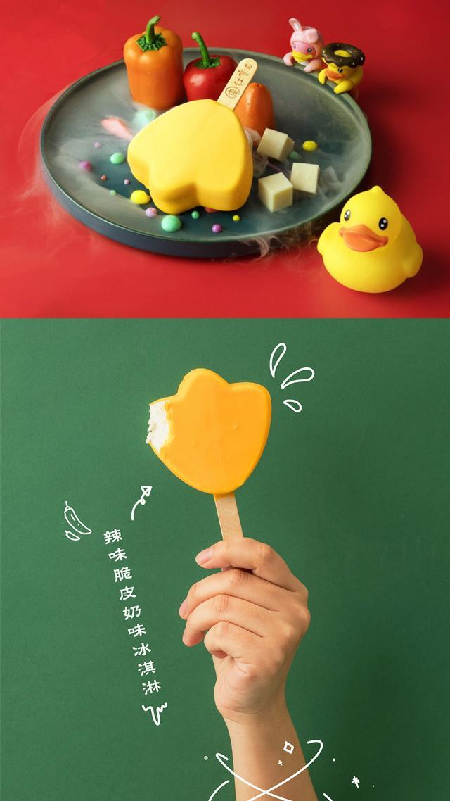 红宝石东北大板XB.Duck小黄鸭丨这波跨界又甜又酸又辣,是经典和潮流的味道鸭