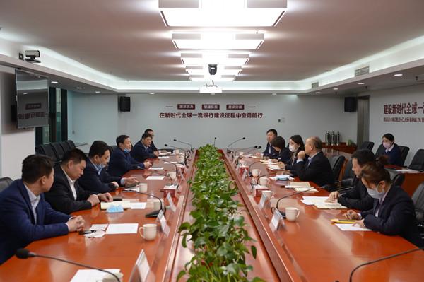 中国银行潍坊分行成功举办房地产业银企座谈会