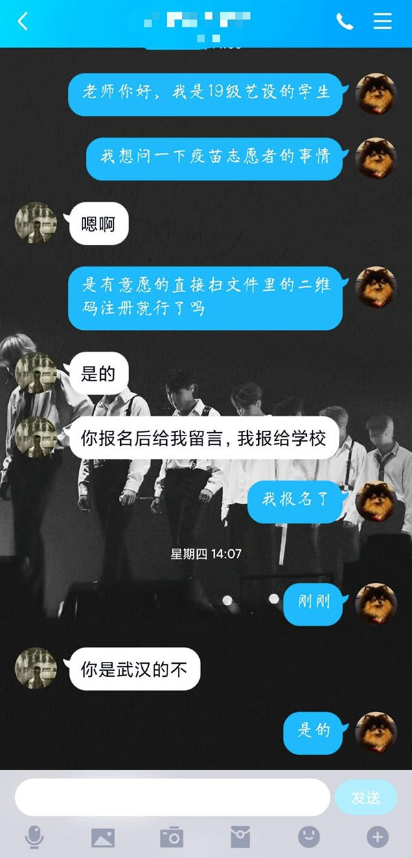 """岛内""""口罩限购却出口"""" 台媒:政治防疫对台湾真有益吗?"""
