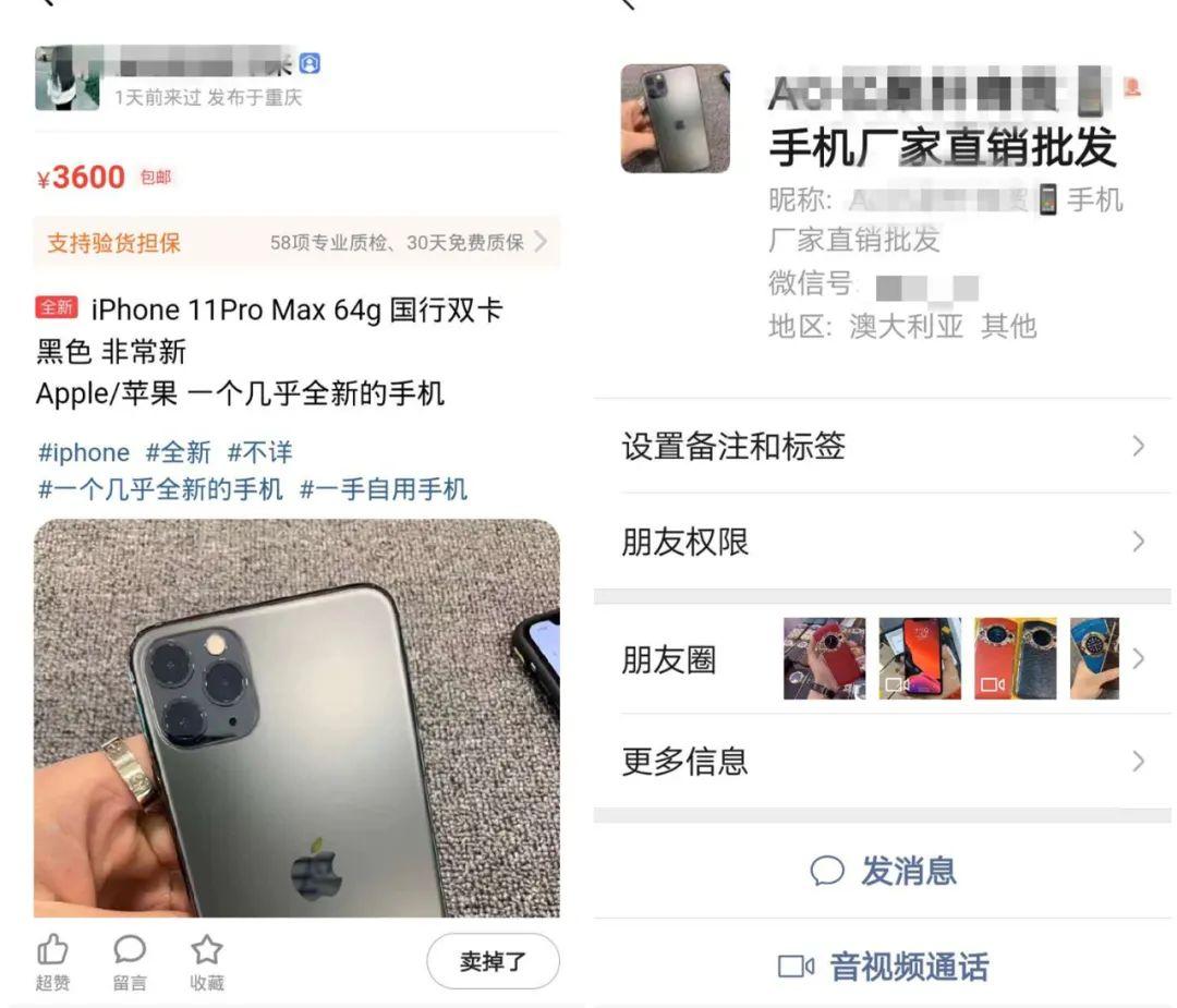 宝坻警方破获网络购物电信诈骗案件