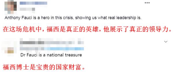 """美专家自曝不认同特朗普指责中国后 """"被消失""""了"""