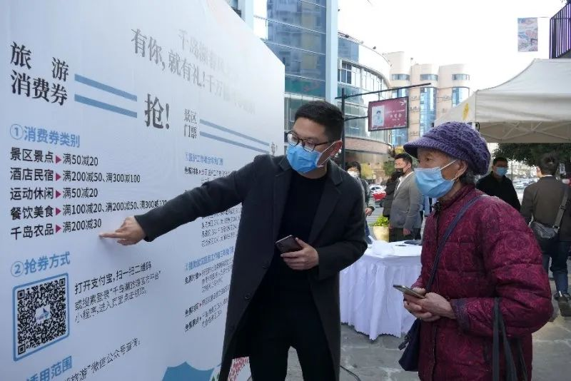 杭州某地消费券情况介绍,图源人民网