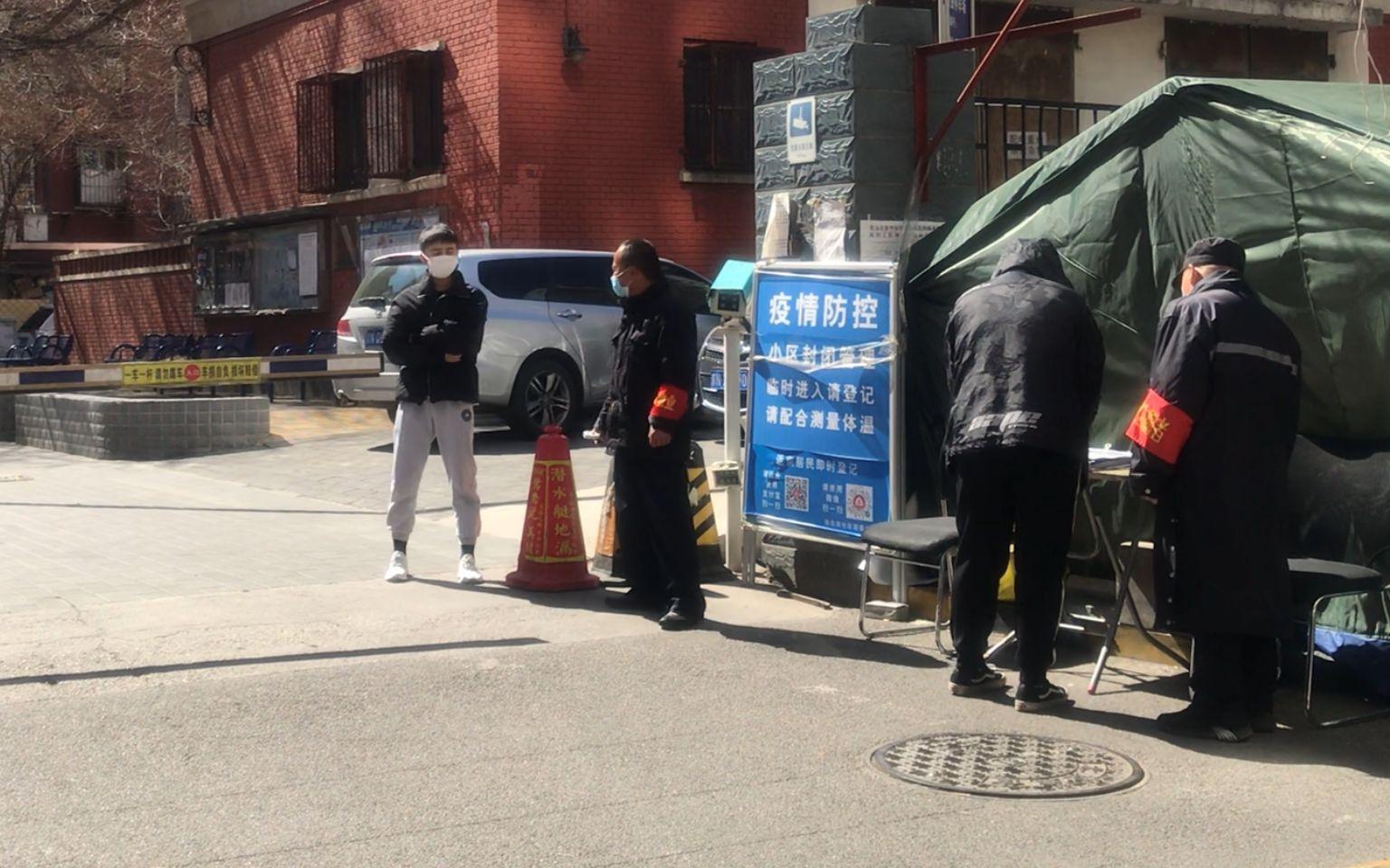 涉事澳籍女子曾住小区。新京报记者 逯仲胜 摄