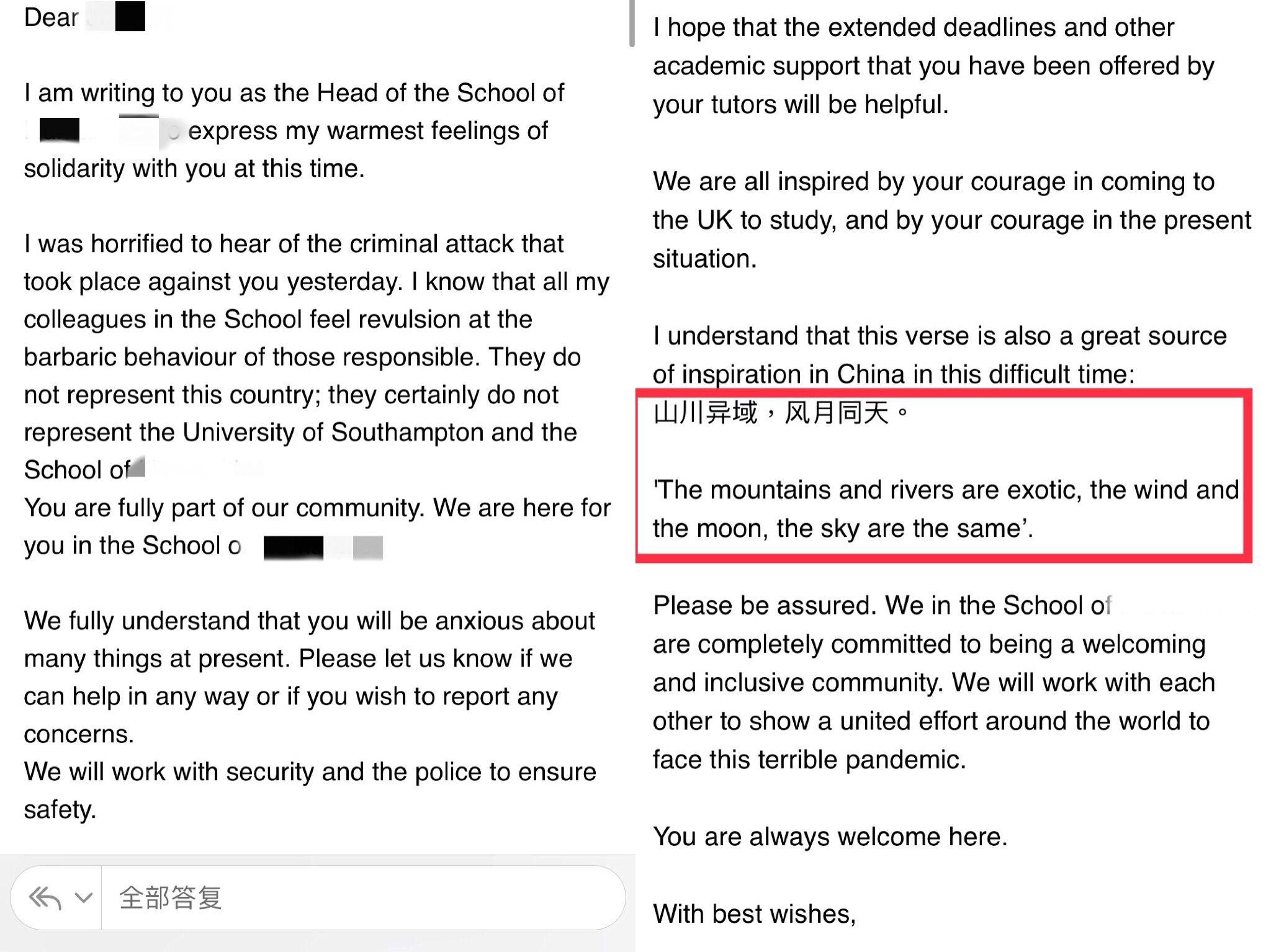 事发第二日(3月18日),校方给当事留学生发来慰问邮件。受访者供图