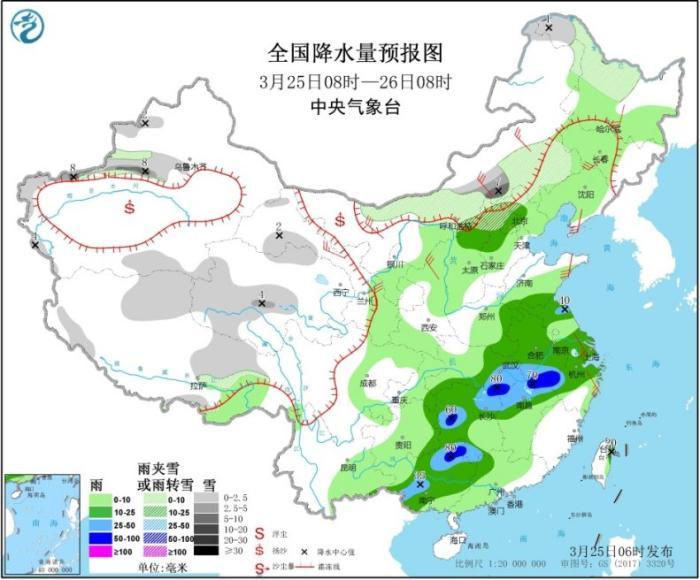 图2 全国降水量预报图(3月25日08时-26日08时) 图片来源:中央气象台
