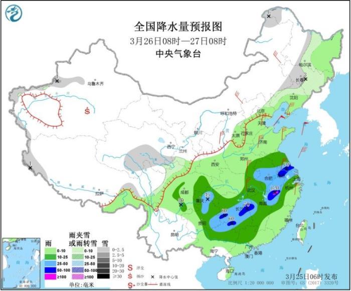图3 全国降水量预报图(3月26日08时-27日08时) 图片来源:中央气象台