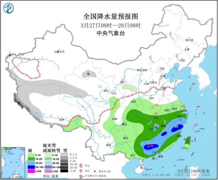 图4 全国降水量预报图(3月27日08时-28日08时) 图片来源:中央气象台