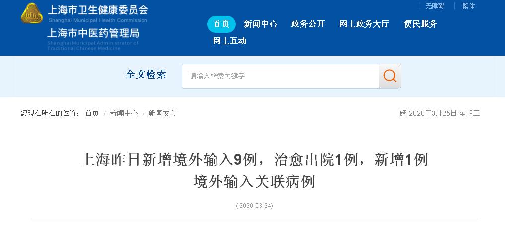 云南籍英国留学生入境已有症状2天后确诊 已在上海留观!外地返滇要办哪些手续?快来了解