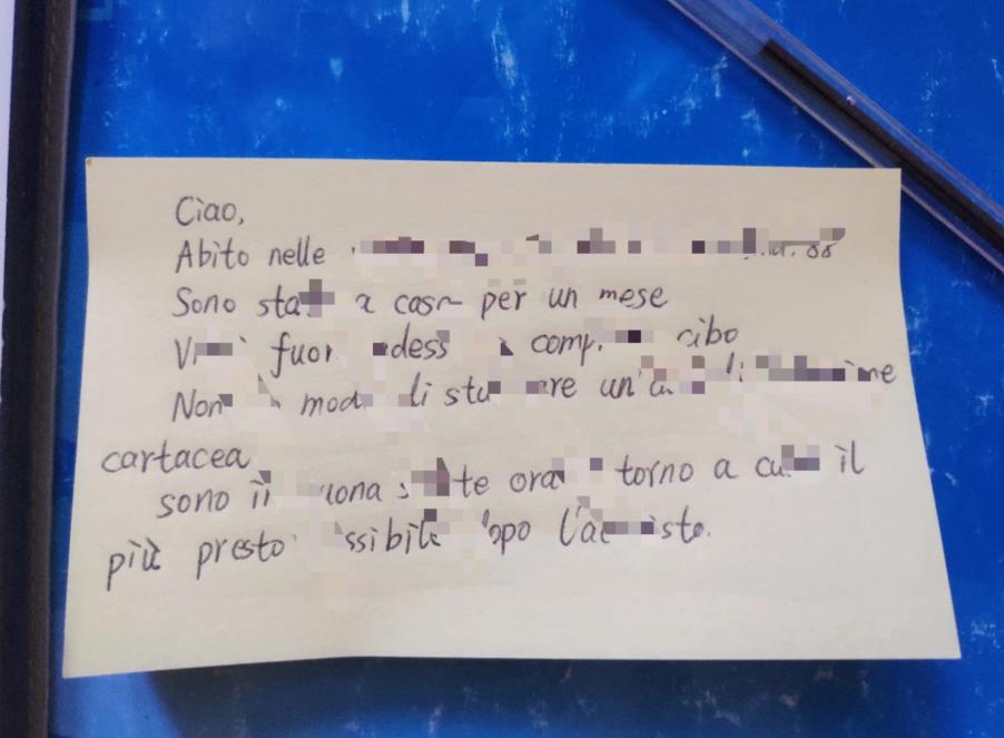 """因为无法打印,被迫手写的""""自我声明"""""""