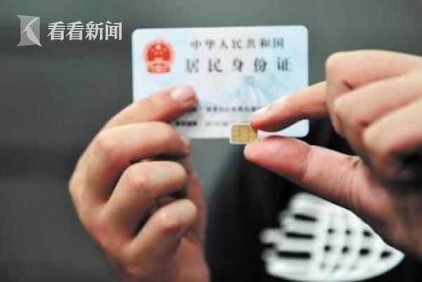 曝足协2次提交外籍雇员来华申请 争取特殊入境政策