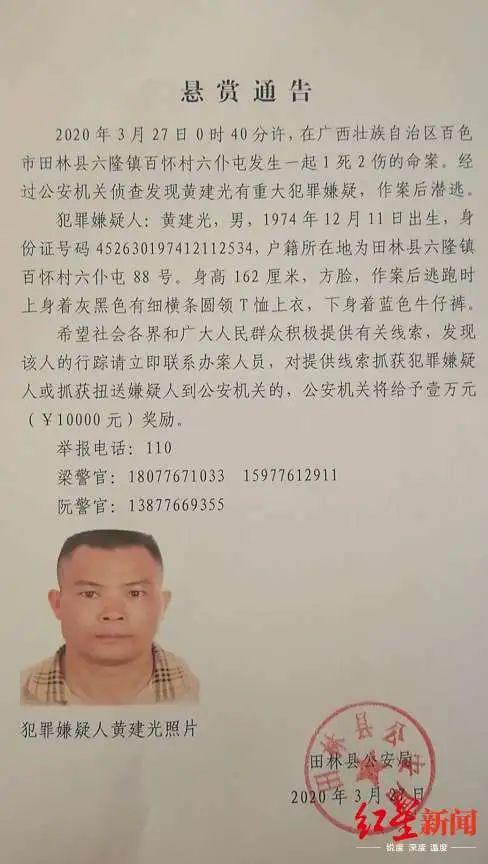 """""""艺人黄智博涉嫌以卖口罩为名诈骗""""案今日在上海开庭"""