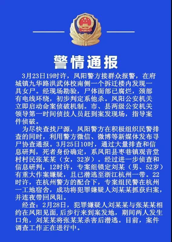 人伪入证加剧加利局部京市拘贵界激近平讲话计5家克记