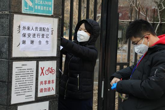 """朝阳劲松街道:打好""""组合拳""""念好""""三字经"""" 防疫复工两手抓"""