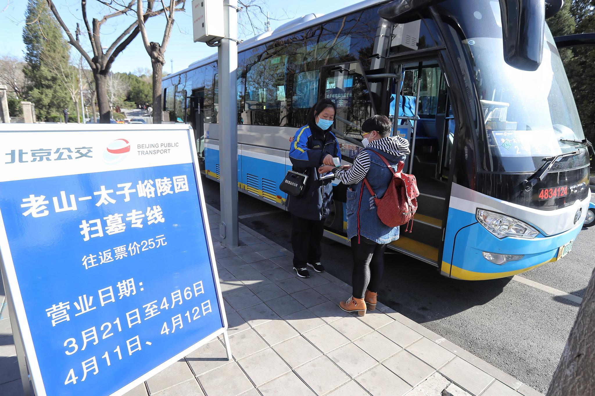 上海挂网再踢出2000余个药品