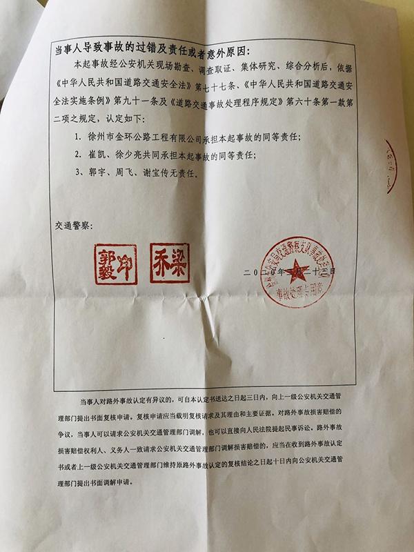 钟南山:少数、个别病例不应妨碍复工复产
