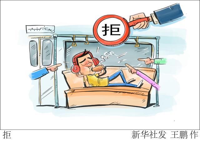 地铁内不得进食、不得手机外放?一批新的法律法规将正式实施