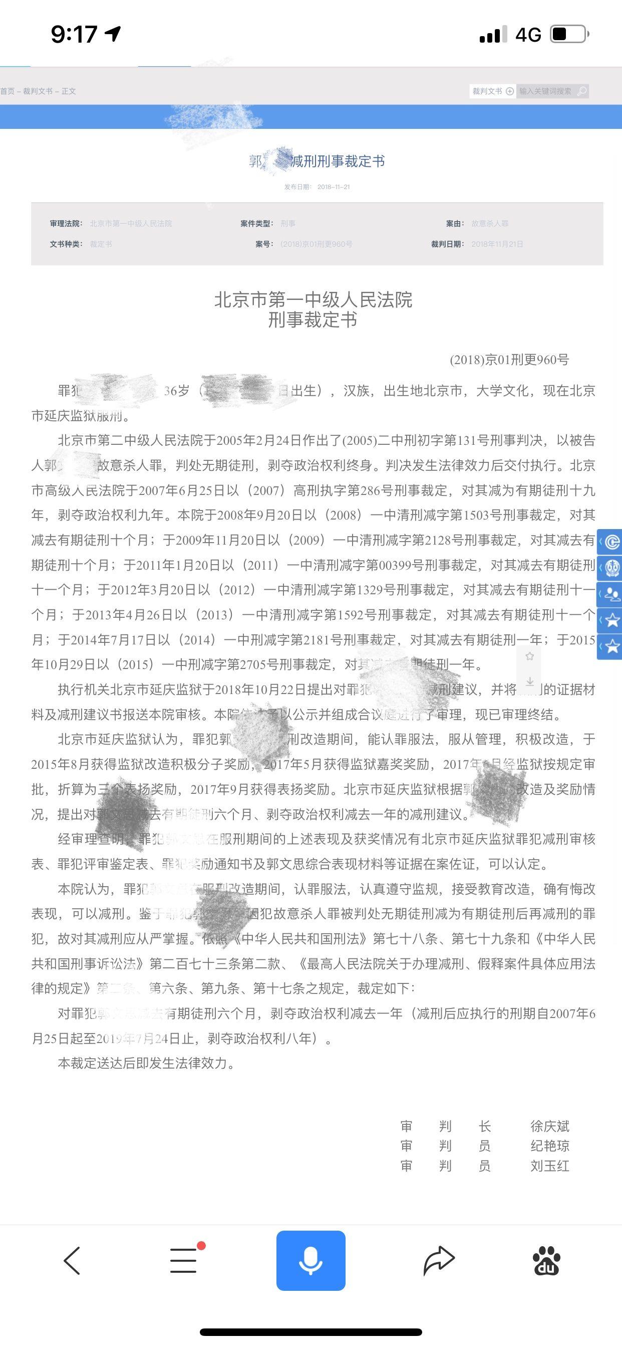 协委嫌犯系刑习习近县境兴县吸机日新任务人员入境