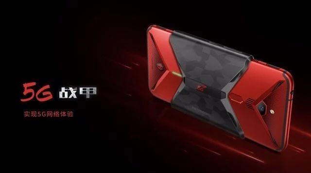 ▲红魔3新品发布会上提到的5G战甲配件