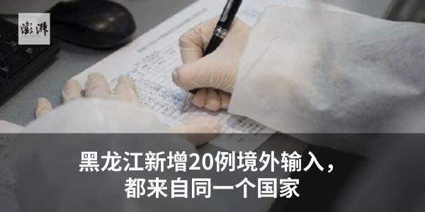 日本首相与国际奥委会主席通话 确定奥运会延期1年提案方针