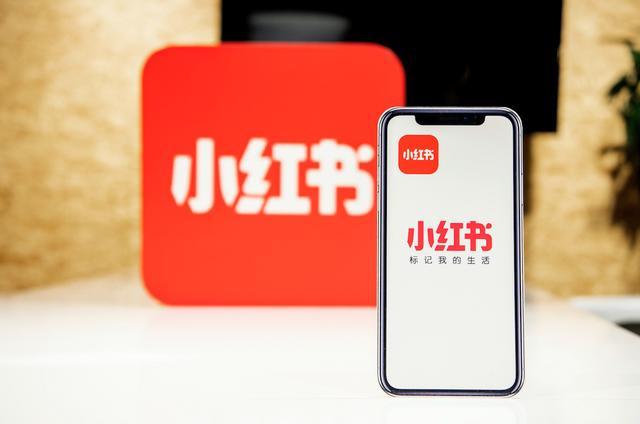 华为P40推广玩新招 小红书博主连续10天马拉松直播