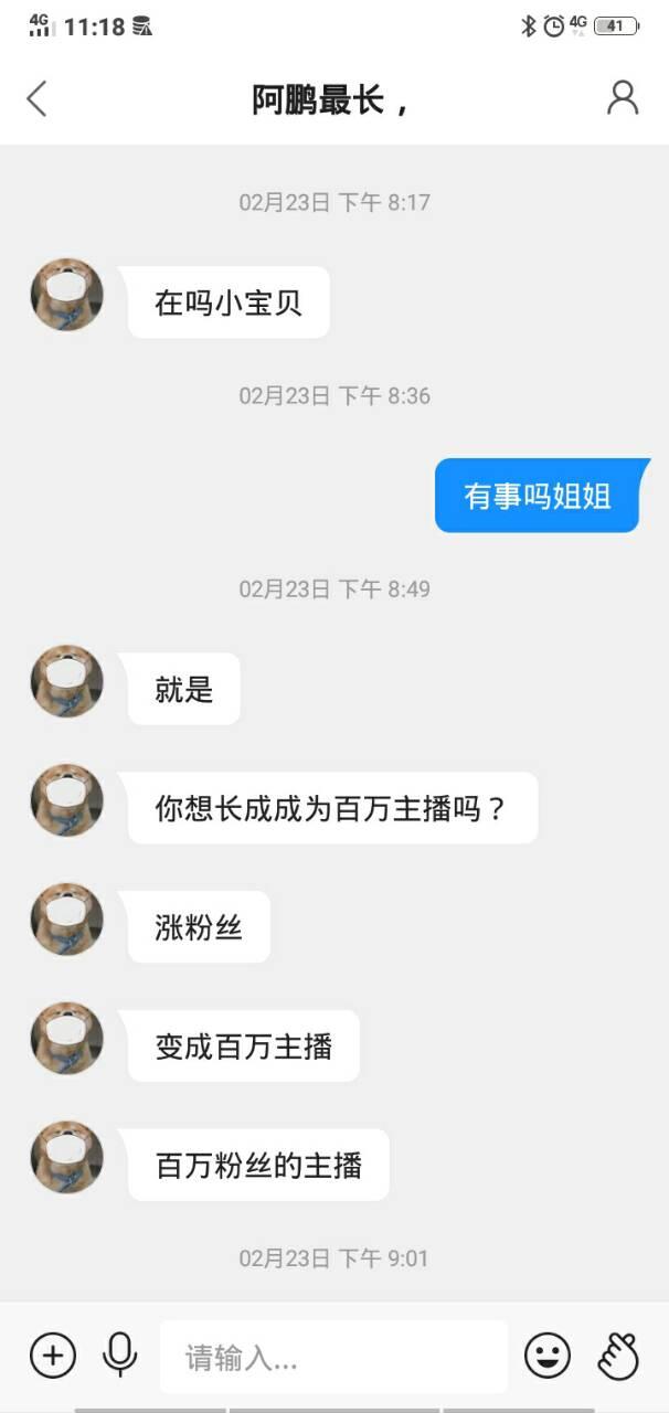 三减三补三延后 武汉东湖新技术开发区上万企业复工复产