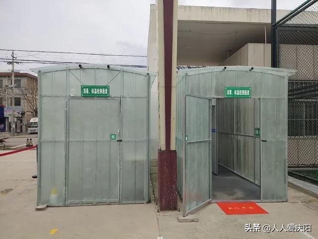 宁县春荣初级中