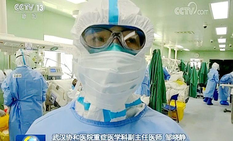 武汉:多家定点医院病区合并_集中重症救治资源