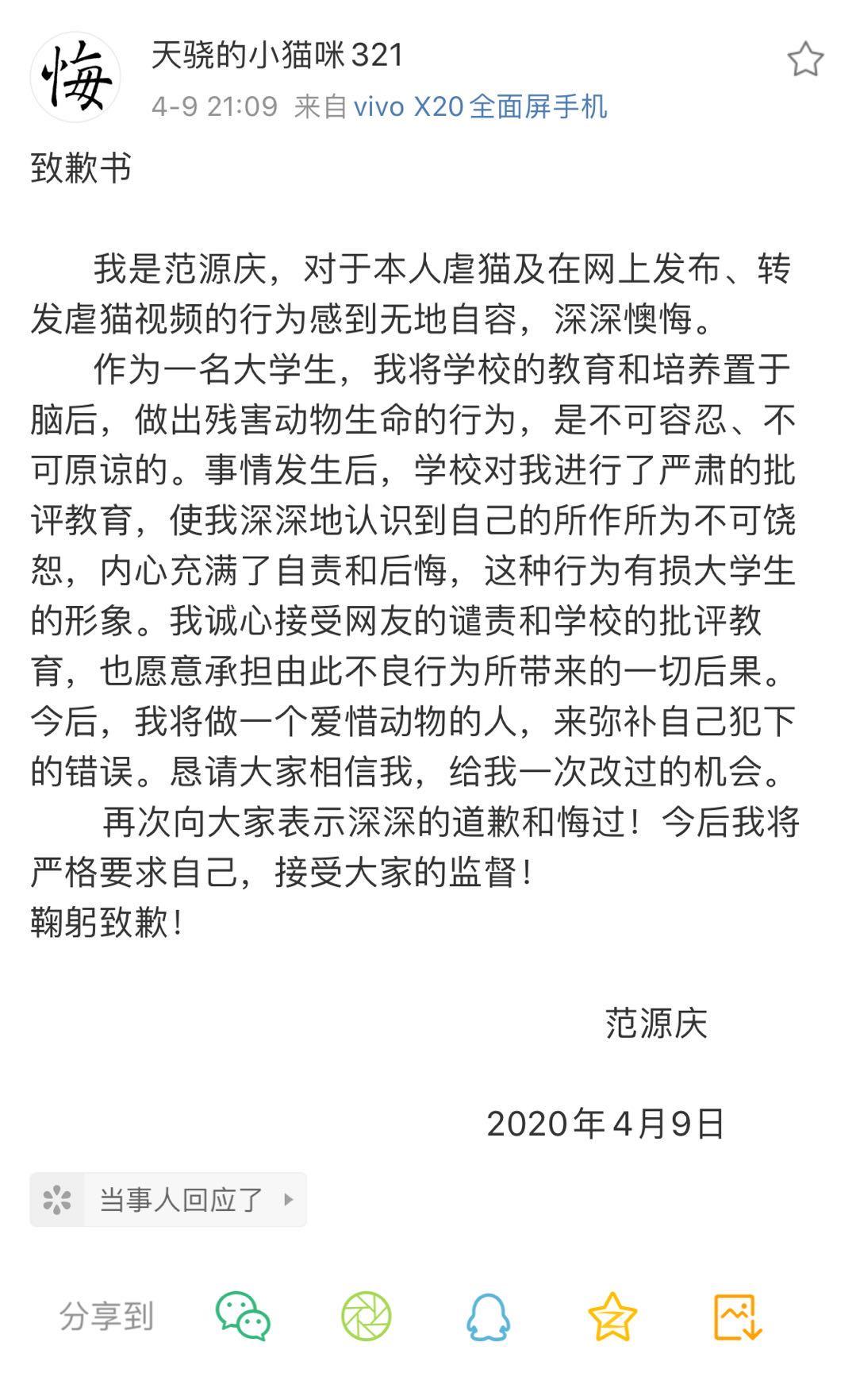 2020世界排球联赛取消,保留中国决赛主办权