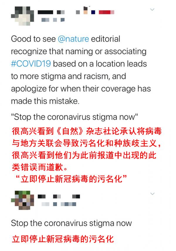 这家世界顶级学术刊物,为何连续三天向中国道歉?
