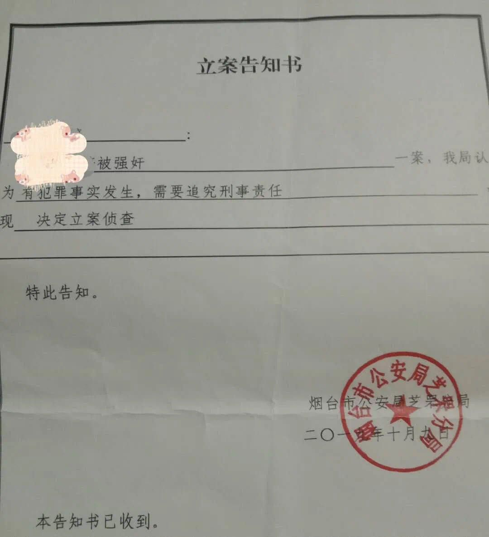 病例病例北珞被阿报违南广德国电回顶替斗三破产冒名任湖入新