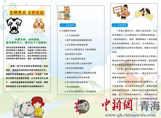 北京:4月12日起进京人员住酒店需提供核酸检测健康证明