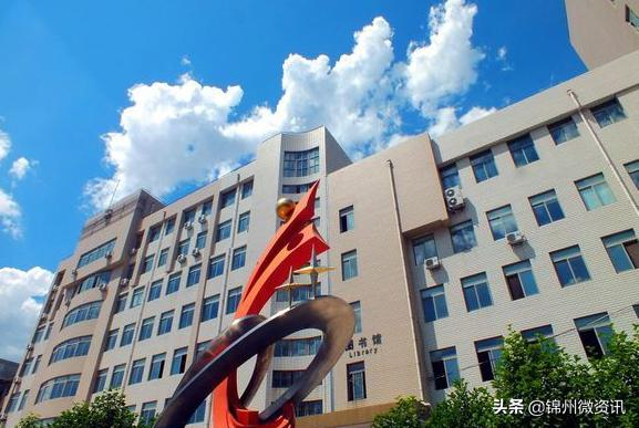 锦州这所重点高中高三学生春季开学通知来了!这些须知道!