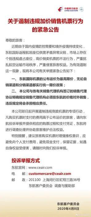 黑斑蛙、豪猪、野鸭、花龟…上海公布一批野生动物保护案件
