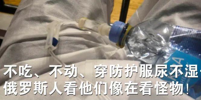 黑龙江哈尔滨发公告:对有吉林舒兰旅居史人员加强管控措施