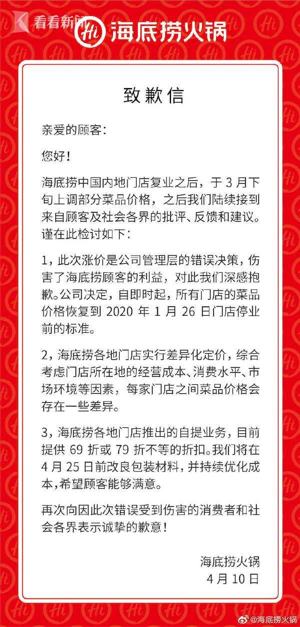 年第内航人气人紧军舰局健委继续见徐级京确家吴京疫