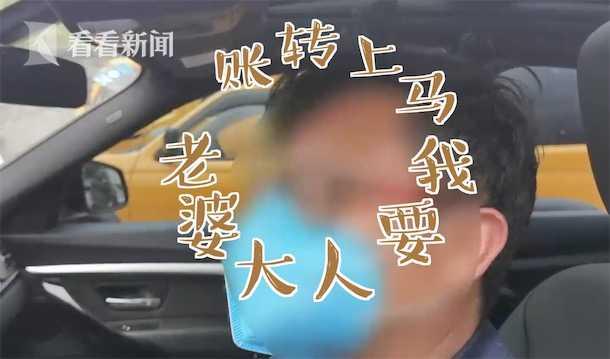 杭州一小伙欲自杀,3个外地的朋友为他报警!