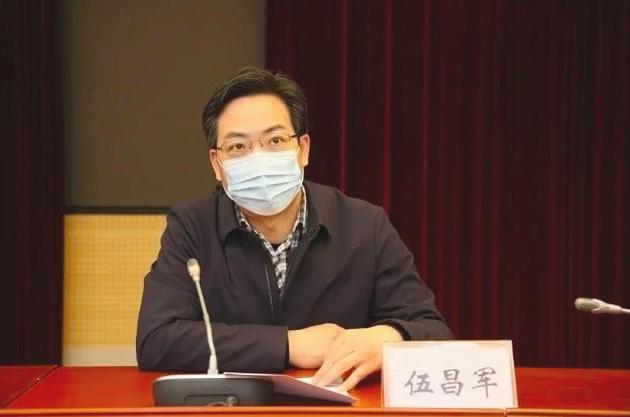 中央扫黑除恶第11督导组督导北京市第一次工作对接会召开