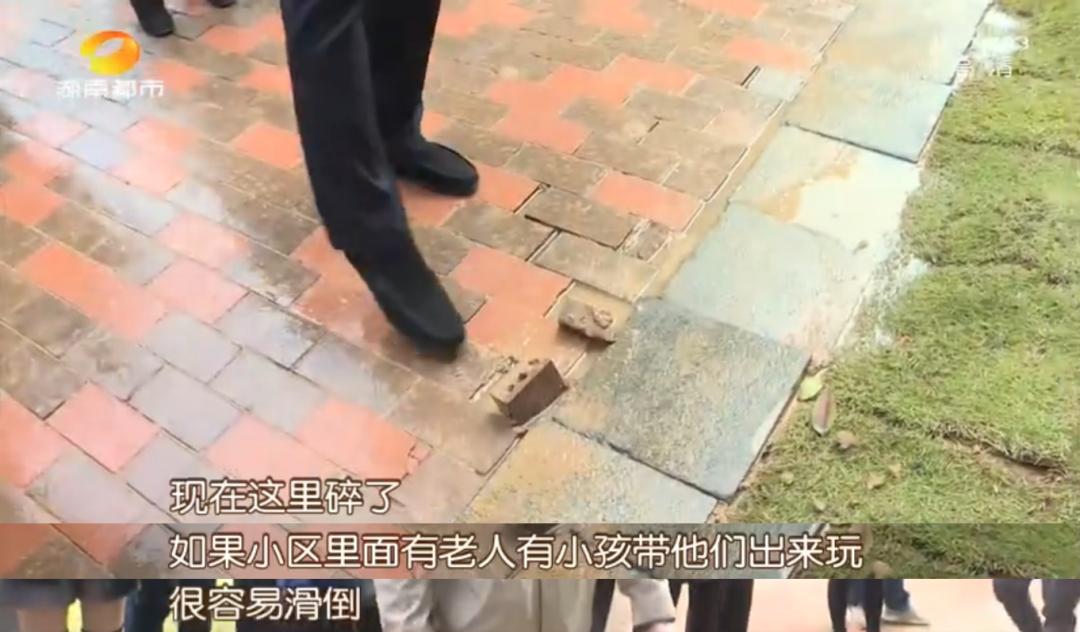 交房在即,长沙平吉上苑根本不敢收房!门头短小、地砖断裂…新房就这质量?