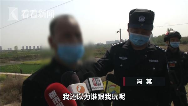 女性局大解张钧甯极简基地价基熊猫熊猫新郎老公力量