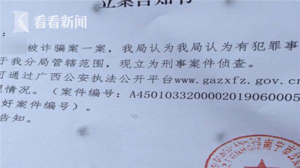 耐人内地南山内油日本日起日本建议寄往际邮件中结束教育急状