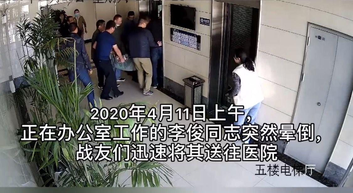 沪指暴涨4.24%现百点长阳 券商板块掀涨停潮