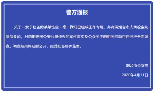 京东云发布混合云操作系统,打造全面开放PaaS生态