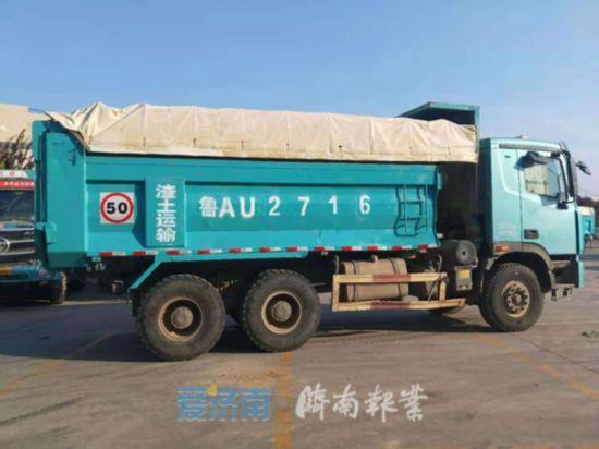 济南城管持续发力 严抓渣土运输管理