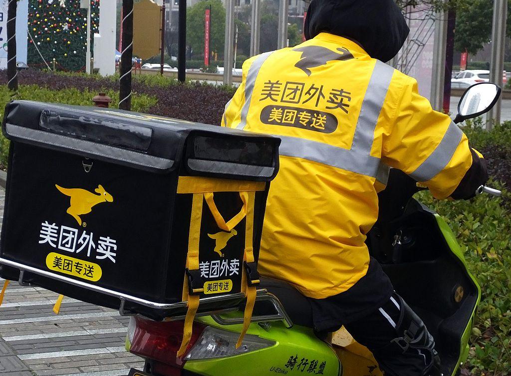 北京丽江入住率不足两成 金茂酒店拟私有化退市 上半年亏1.57亿元